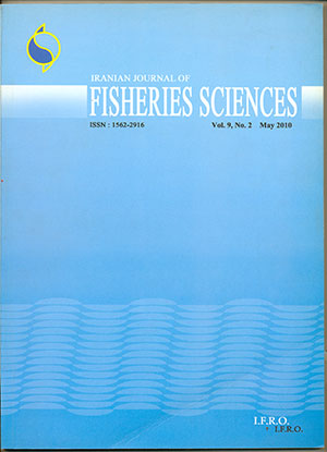 Iranian J. of Fisheries Science